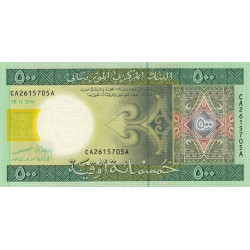 Mauritanie - Pick 12a - 500 ouguiya - 28/11/2004 - Etat : NEUF