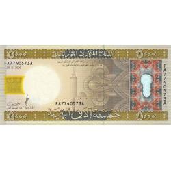 Mauritanie - Pick 15a - 5'000 ouguiya - 2009 - Etat : NEUF