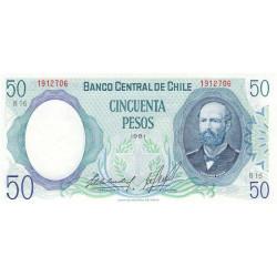 Chili - Pick 151b3 - 50 pesos - 1981 - Etat : NEUF