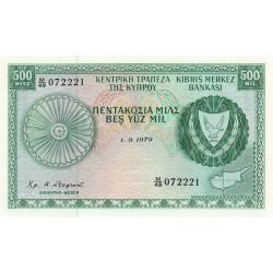 Chypre - Pick 42c - 500 mils - 01/09/1979 - Etat : NEUF