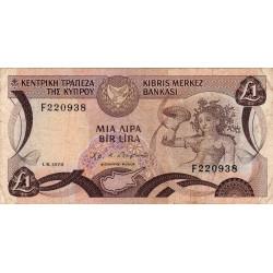 Chypre - Pick 46 - 1 livre - 01/06/1979 - Etat : TB