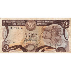 Chypre - Pick 50 - 1 livre - 01/03/1984 - Etat : TB