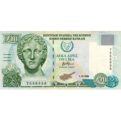 Chypre - Pick 62b - 10 livres - 01/12/1998 - Etat : TTB