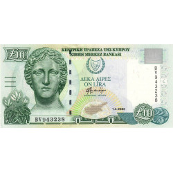 Chypre - Pick 62e - 10 livres - 01/04/2005 - Etat : pr. NEUF