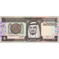Arabie Saoudite - Pick 21a - 1 riyal - Série 056 - 1984 - Etat : SPL