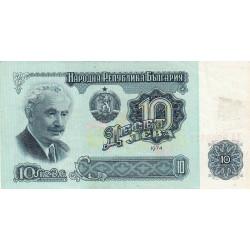 Bulgarie - Pick 96b - 10 leva - 1987 - Etat : TTB