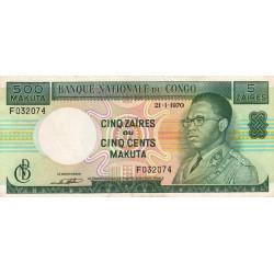 Congo (Kinshasa) - Pick 13b - 5 zaïres ou 500 makuta - Série F - 21/01/1970 - Etat : TTB+