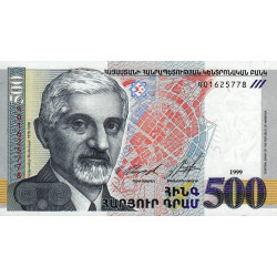 Arménie - Pick 44 - 500 dram - 1999 - Etat : NEUF