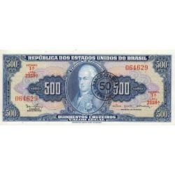 Brésil - Pick 186 - 50 centavos - 1967 - Etat : NEUF