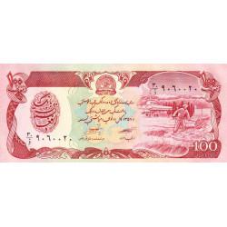 Afghanistan - Pick 58a_2 - 100 afghanis - 1984 - Etat : NEUF