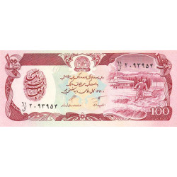 Afghanistan - Pick 58b - 100 afghanis - 1990 - Etat : NEUF