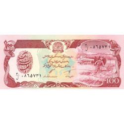 Afghanistan - Pick 58c - 100 afghanis - 1991 - Etat : NEUF