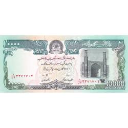 Afghanistan - Pick 63b - 10'000 afghanis - 1993 - Etat : NEUF