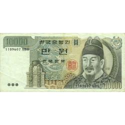 Corée du Sud - Pick 49 - 10'000 won - 1983 - Etat : TB+