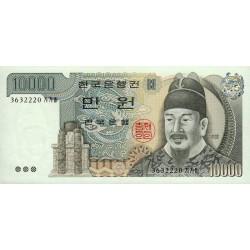 Corée du Sud - Pick 49 - 10'000 won - 1983 - Etat : NEUF