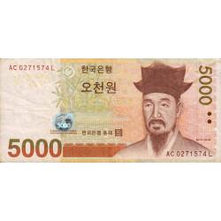 Corée du Sud - Pick 55 - 5'000 won - 2006 - Etat : TB+