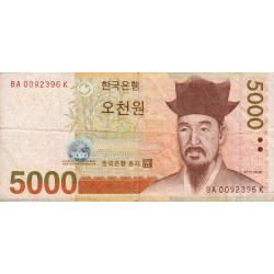 Corée du Sud - Pick 55 - 5'000 won - 2006 - Etat : TB