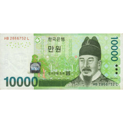 Corée du Sud - Pick 56 - 10'000 won - 2007 - Etat : TTB+