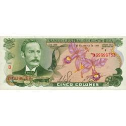 Costa Rica - Pick 236d - 5 colones - 12/03/1981 - Etat : NEUF
