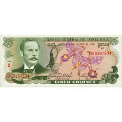 Costa Rica - Pick 236d - 5 colones - 02/10/1985 - Etat : NEUF