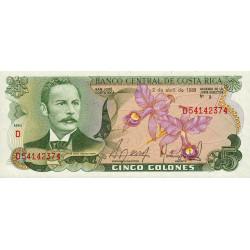 Costa Rica - Pick 236d - 5 colones - 02/04/1986 - Etat : NEUF