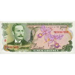 Costa Rica - Pick 236d - 5 colones - 04/10/1989 - Etat : NEUF