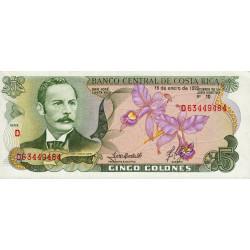 Costa Rica - Pick 236e - 5 colones - 15/01/1992 - Etat : NEUF