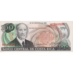 Costa Rica - Pick 261 - 100 colones - 21/09/1993 - Etat : NEUF