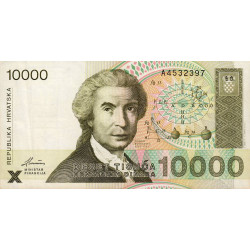 Croatie - Pick 25 - 10'000 dinars - 1992 - Etat : SUP