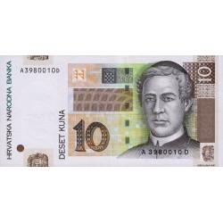 Croatie - Pick 38a - 10 kuna - 07/03/2001 - Etat : SUP