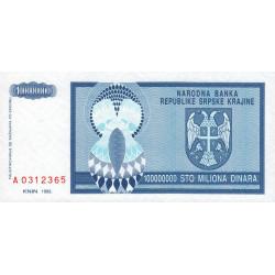 Croatie - Krajina - Pick R15 - 100 millions de dinars - 1993 - Etat : NEUF