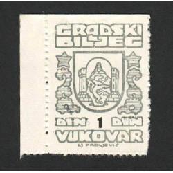 Croatie - Vukovar - Pick non réf. - 1 dinar - 1991 - Etat : NEUF