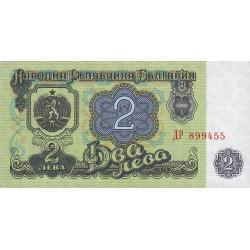 Bulgarie - Pick 94a - 2 leva - 1974 - Etat : NEUF