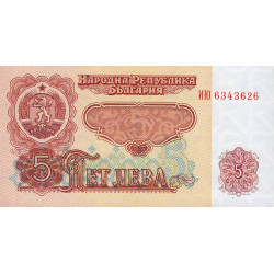 Bulgarie - Pick 95b - 5 leva - 1987 - Etat : NEUF