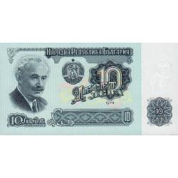 Bulgarie - Pick 96b - 10 leva - 1974 - Etat : NEUF