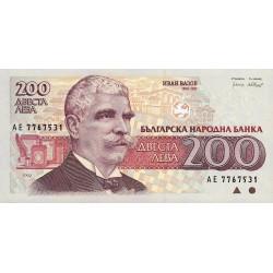 Bulgarie - Pick 103 - 200 leva - 1992 - Etat : NEUF