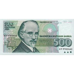 Bulgarie - Pick 104 - 500 leva - 1993 - Etat : NEUF
