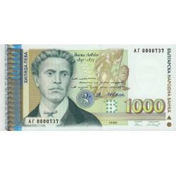 Bulgarie - Pick 106 - 1'000 leva - 1996 - Etat : NEUF