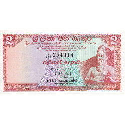 Sri-Lanka - Pick 72Ab - 2 rupees - 26/07/1977 - Etat : NEUF