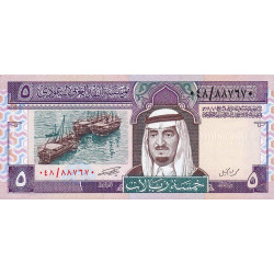 Arabie Saoudite - Pick 22a - 5 riyals - 1984 - Etat : NEUF