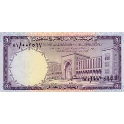 Arabie Saoudite - Pick 11a - 1 riyal - Série 81 - 1968 - Etat : NEUF