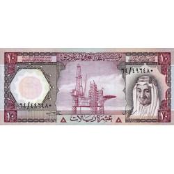Arabie Saoudite - Pick 18 - 10 riyals - Série 64 - 1976 - Etat : NEUF