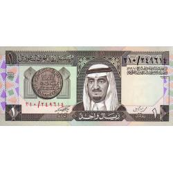 Arabie Saoudite - Pick 21b - 1 riyal - Série 210 - 1984 - Etat : NEUF