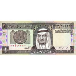 Arabie Saoudite - Pick 21c - 1 riyal - Série 273 - 1984 - Etat : NEUF