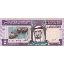 Arabie Saoudite - Pick 22b - 5 riyals - Série 103 - 1984 - Etat : NEUF