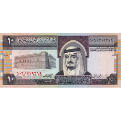 Arabie Saoudite - Pick 23b - 10 riyals - 1984 - Etat : NEUF