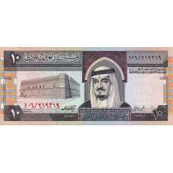 Arabie Saoudite - Pick 23b - 10 riyals - Série 106 - 1984 - Etat : NEUF