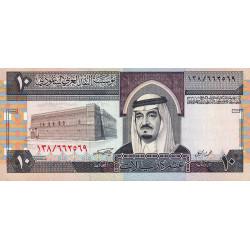 Arabie Saoudite - Pick 23b - 10 riyals - Série 138 - 1984 - Etat : SUP+