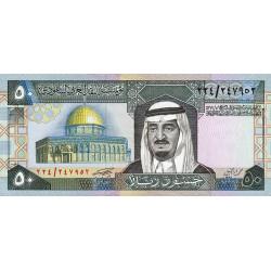 Arabie Saoudite - Pick 24b - 50 riyals - Série 224 - 1984 - Etat : SPL