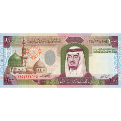 Arabie Saoudite - Pick 25a - 100 riyals - 1984 - Etat : pr.NEUF